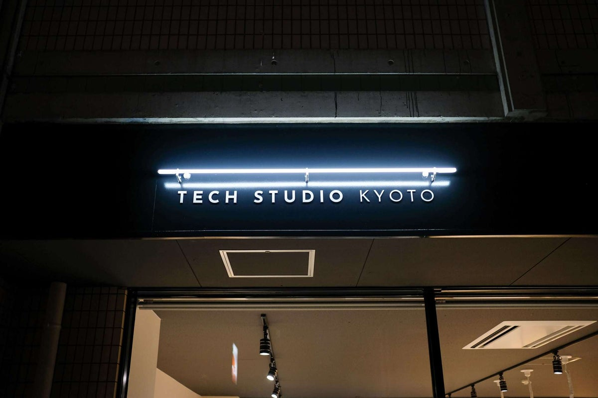 【TECH STUDIO KYOTO】京大徒歩5分!貸会議室 の写真