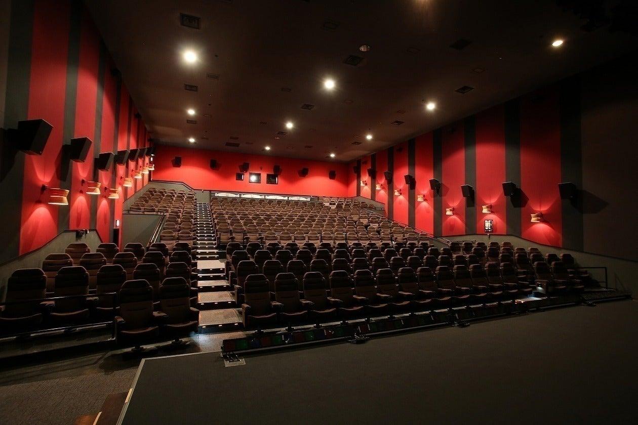 【豊洲 267席】映画館で、会社説明会、株主総会、講演会の企画はいかがですか? の写真