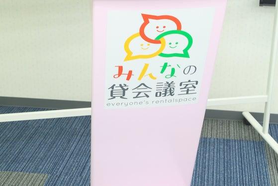 【旭橋駅徒歩3分】定員17+α名!プロジェクター含む備品・高速Wi-Fi無料!泉崎502会議室 の写真