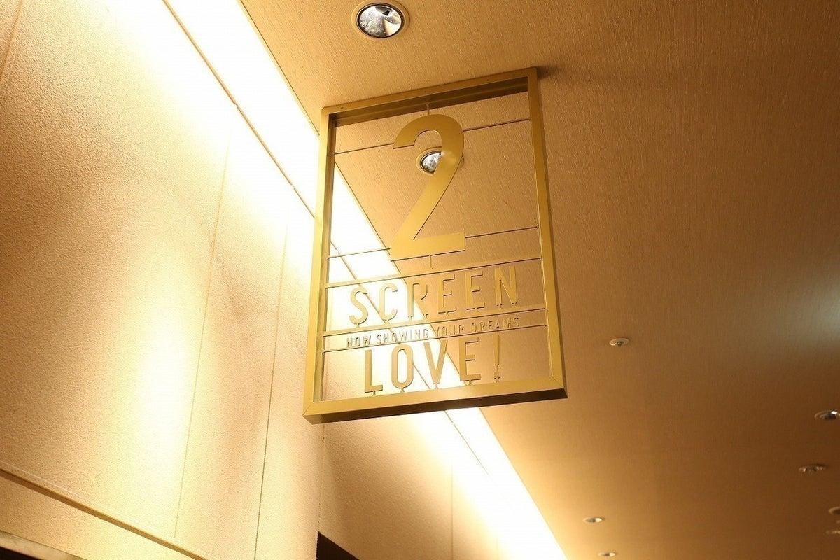【豊洲 109席】映画館で、会社説明会、株主総会、講演会の企画はいかがですか? の写真