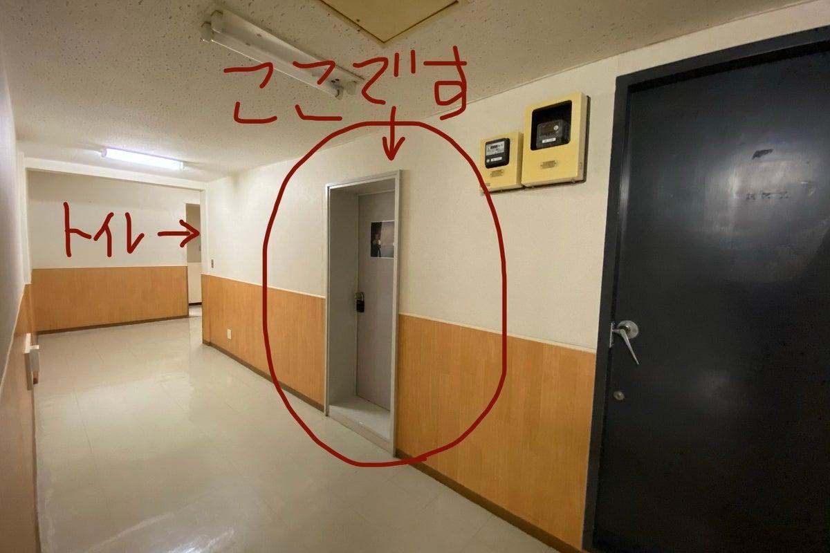 トップホスト エリア最安値 仙台駅西口パルコ2真裏! 332号室  15名標準 勉強などの貸しスペース の写真