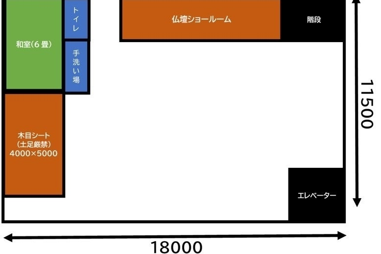 【マルチスペース静岡】リモートワーク・テレワークにも最適!★最大60名《無料駐車場つき》ダンス/撮影/ヨガ/イベントに最適♪ の写真
