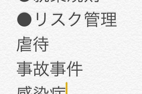 毎日消毒済【人気スペース】07部屋 (セミオープン) 仙台駅徒歩5分 ミリヨン セミナーや打ち合わせ会議などに。 の写真