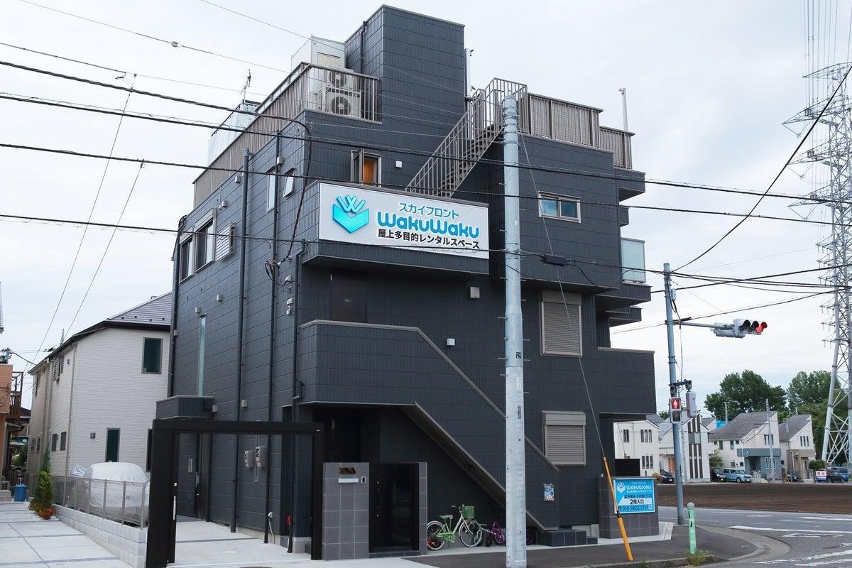 【八王子】屋上多目的レンタルスペース 1ブース標準6名~最大8名 の写真