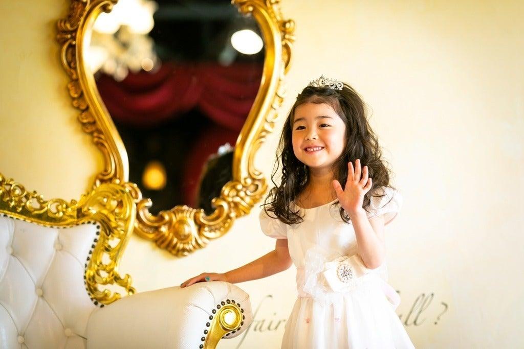 白雪姫の物語がモチーフの多目的に使えるイベント会場 ママ会・貸切パーティー・結婚式二次会・オフ会を特別な場所で☆ の写真