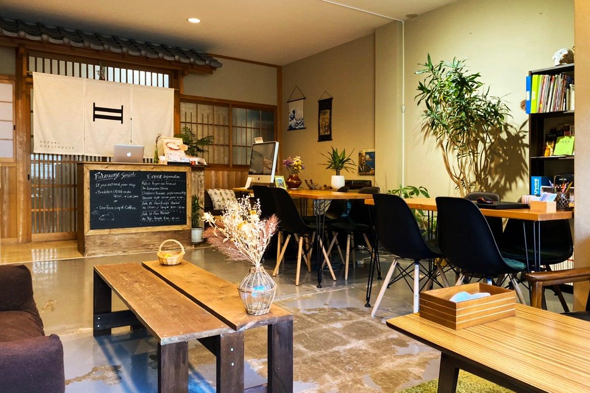 <千本丸太町バス停近!>ワークショップや体験教室向けレンタルスペース! の写真