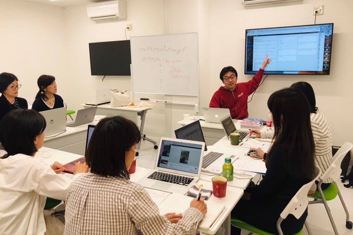 【コワーキングスペース永福〈会議室ROOM2〉】会議、イベント、商品撮影など多様な用途に使えるレンタルルーム の写真