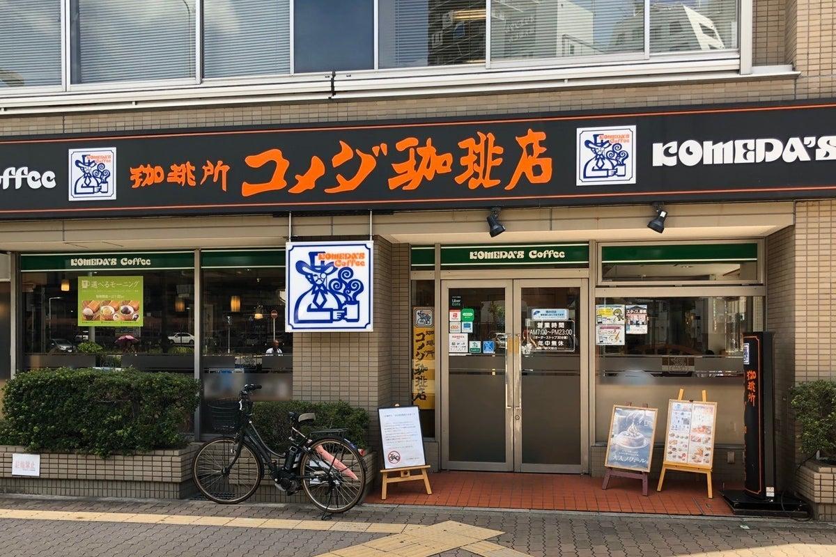 〈アルトリア会議室〉新大坂駅徒歩5分!Wifi,プロジェクター無料✨明るいカフェのような会議室★ の写真