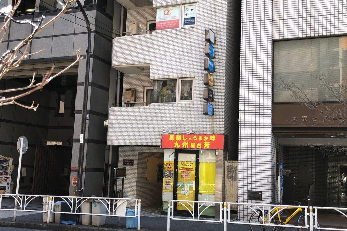 【渋谷駅 徒歩3分】ゆったり過ごせるデザイナーズ貸し会議室★ランドプレイス道玄坂★Wi-Fi無料♪24時間営業♪ の写真