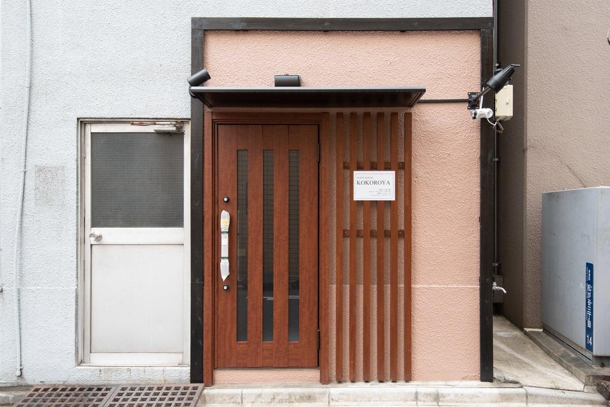 2F)浅草上野合羽橋//リノベ済み/モダンな和室/閑静な住宅街 の写真