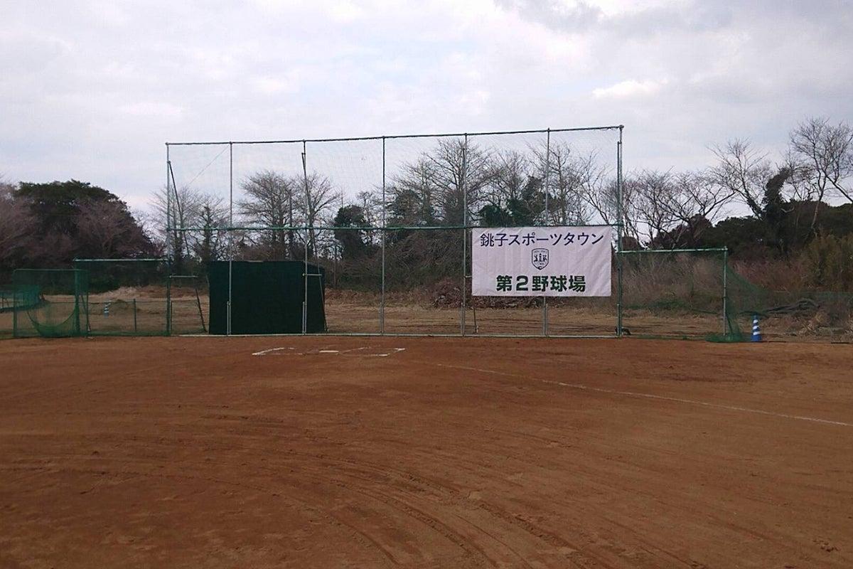 第二野球場(軟式専用) の写真