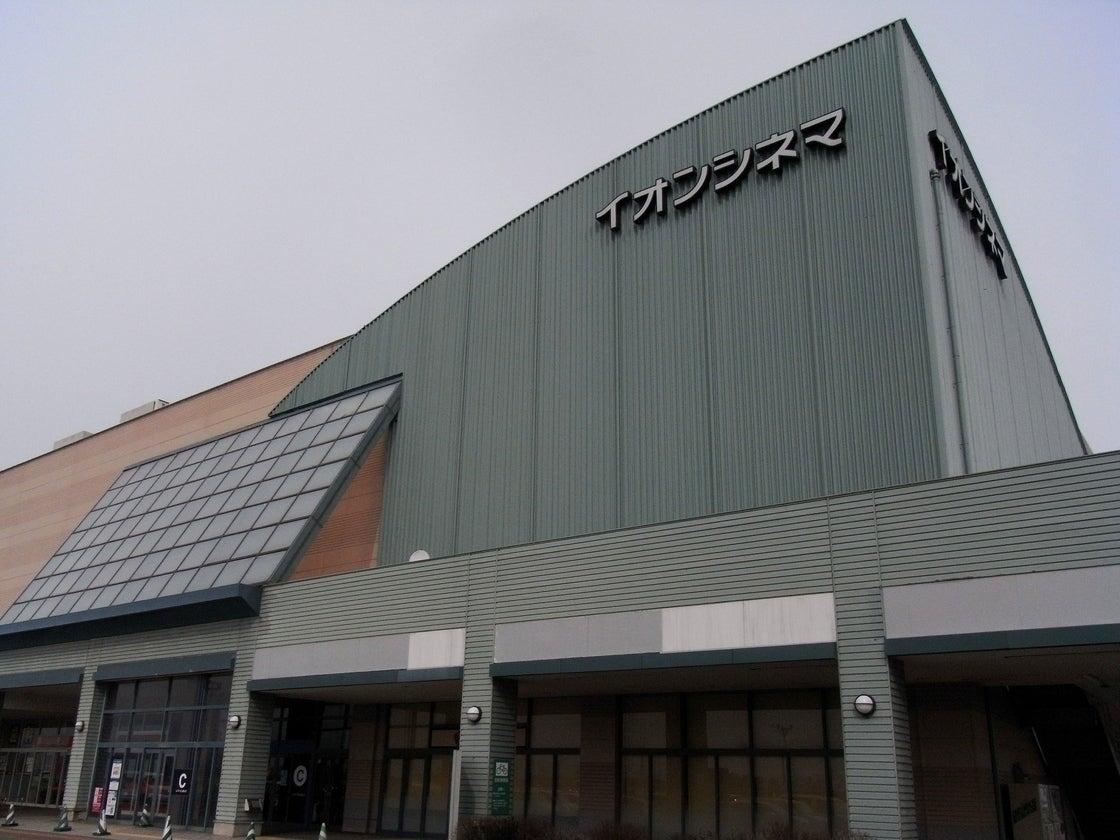 【三川】スクリーン5 の写真