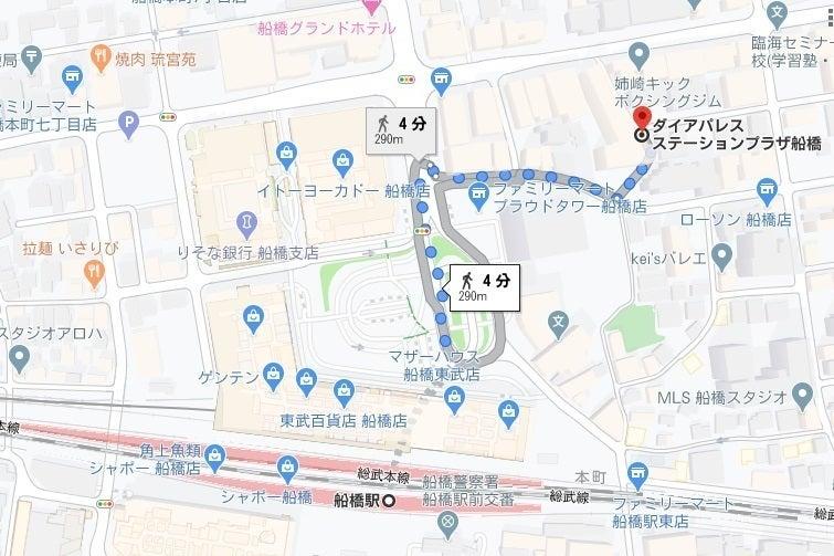 船橋駅徒歩3分!船橋で最も駅に近いスペース♪会議、セミナー、ボードゲーム、などご利用いただけます!WIFI、プロジェクター無料! の写真