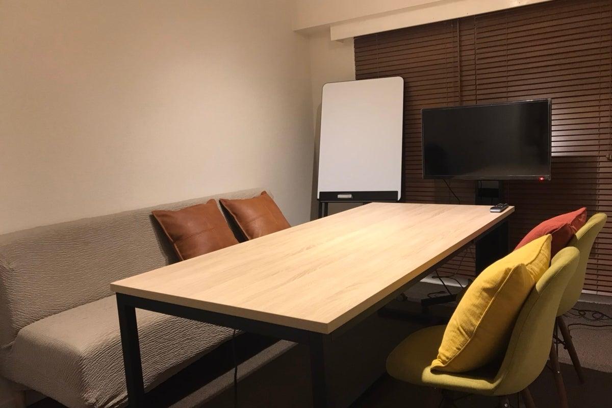 【三軒茶屋駅徒歩1分】デザイナーズ会議室 GL sangenjaya square meeting room☆★24時間営業中♪ の写真