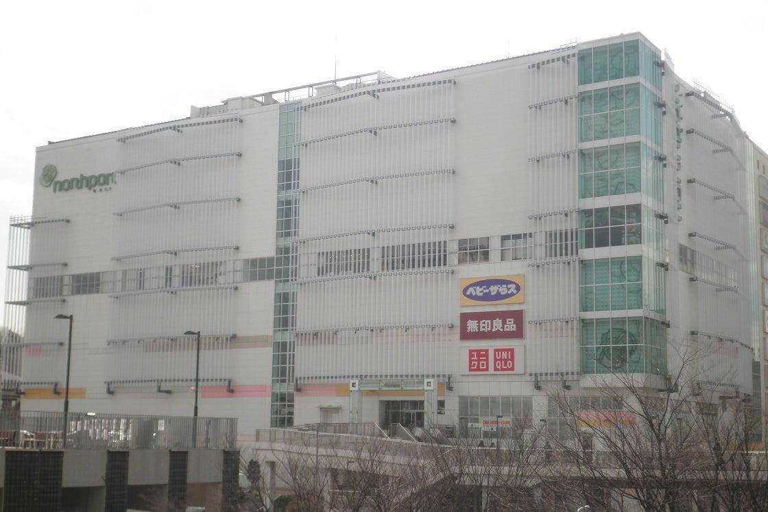 【港北ニュータウン】スクリーン9 の写真