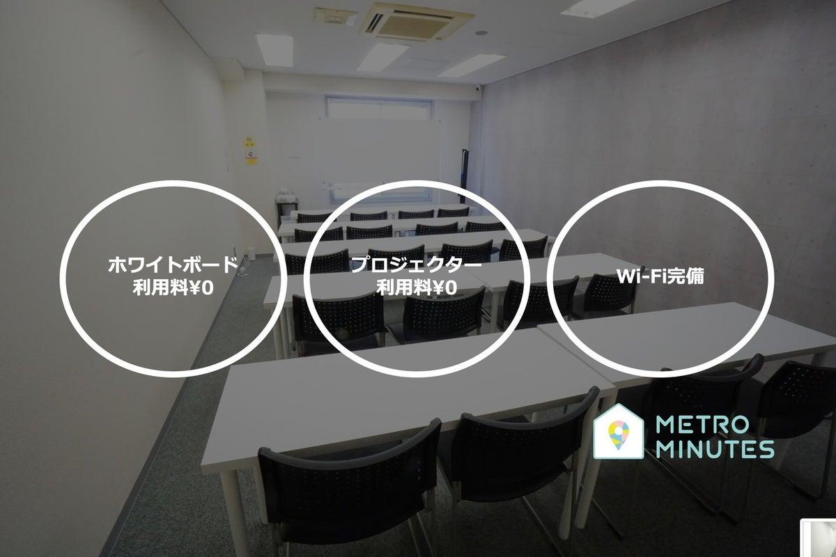 <栄駅チカ会議室>リモートワーク・テレワークにも最適!栄駅より徒歩3分⭐️20名収容⭐WiFi/ホワイトボード/プロジェクタ無料 の写真