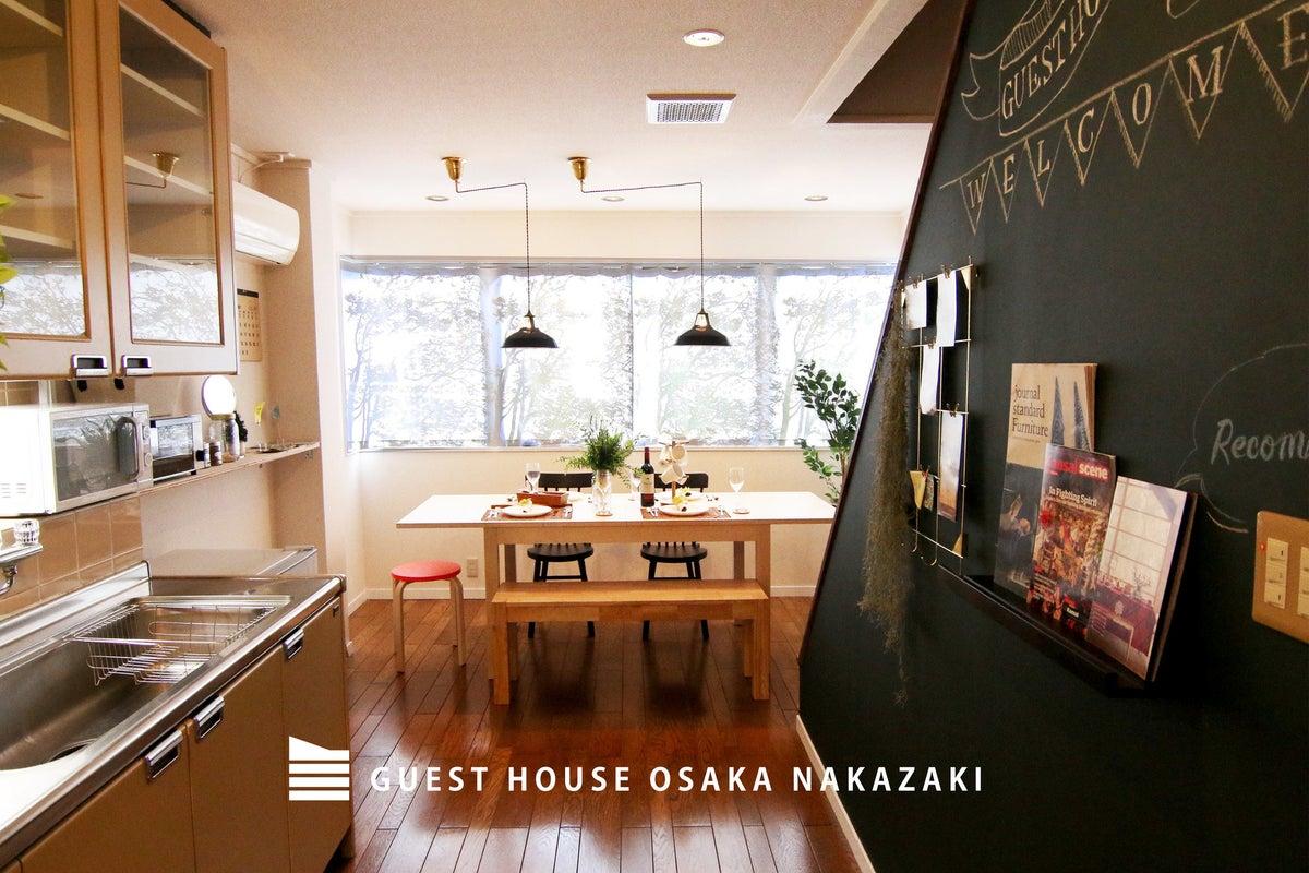 【中崎町徒歩3分 GHON 201】キッチン付きパーティースペース!便利な立地の戸建て貸し切り! の写真