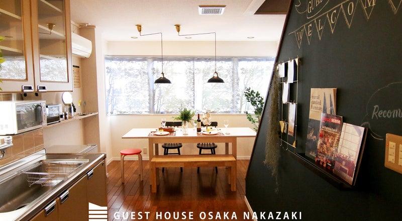 【中崎町徒歩3分 GHON 201】キッチン付きパーティースペース!便利な立地の戸建て貸し切り!