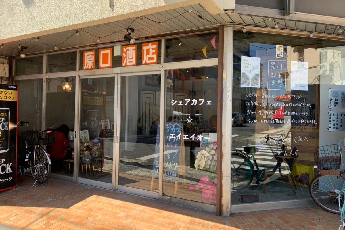 【熊谷駅より徒歩11分】イベントスペース!会議やイベントに! の写真