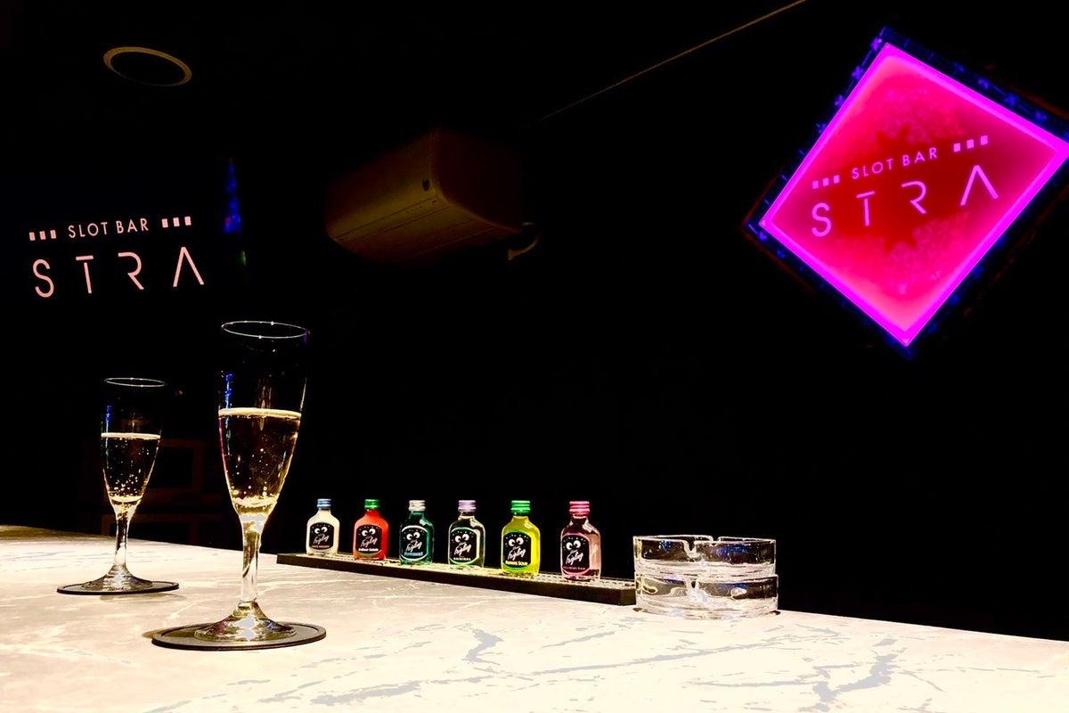 茨城県唯一のスロットバー!オフ会、パーティー、合コン、youtube撮影等に最適!リニューアル直後で綺麗です! の写真