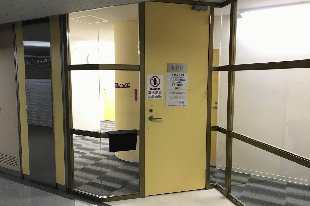 ワンコイン会議室新橋A-02 新橋駅直結A-02会議室 の写真