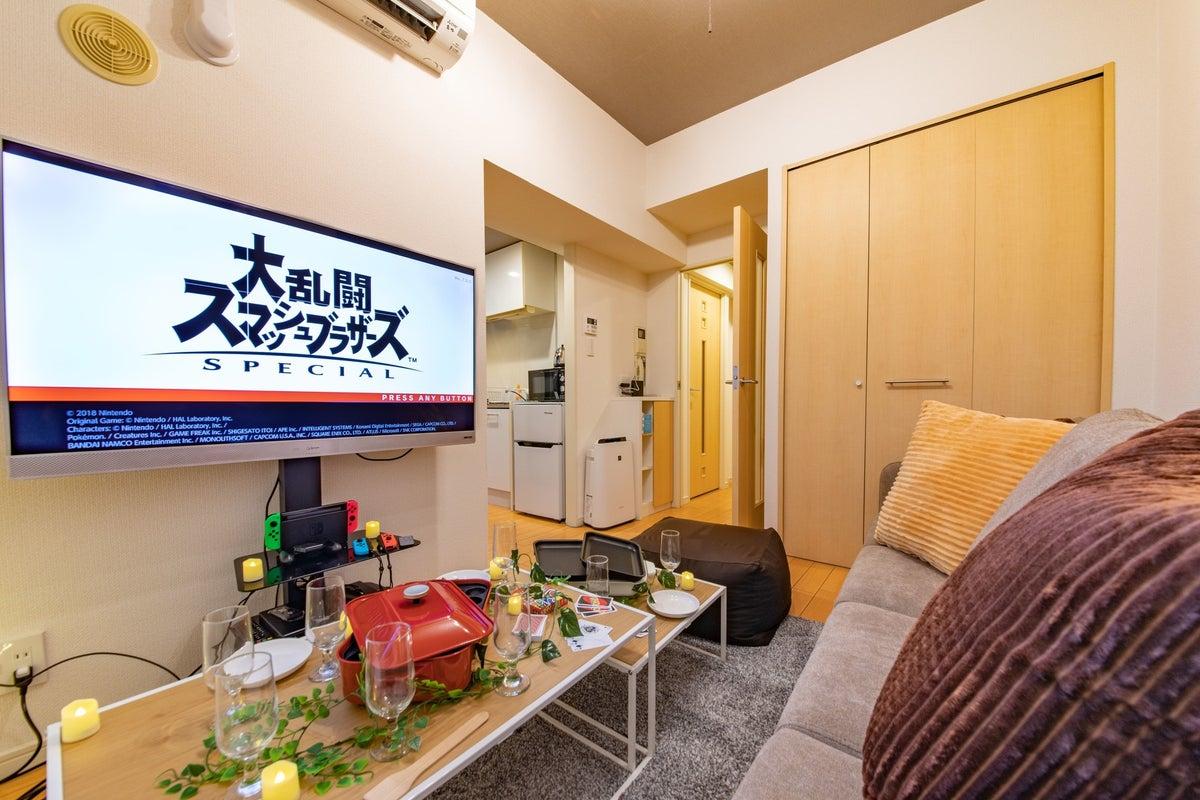 🎃秋割🍁実施中🉐104_fika新宿歌舞伎町|駅徒歩2分🚶任天堂スイッチ🎮24時間/6名/テレビ📺キッチン🍳 の写真