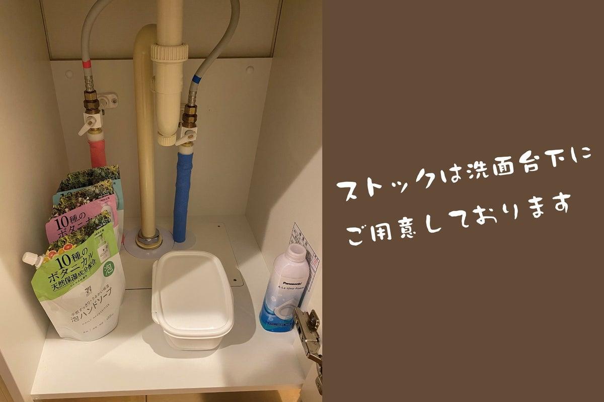 196【シェアスペVintage秋葉原】✨Wi-Fi完備✨テレワーク✨Switch✨ソーシャルディスタンス☀️サマーSALE☀️ の写真