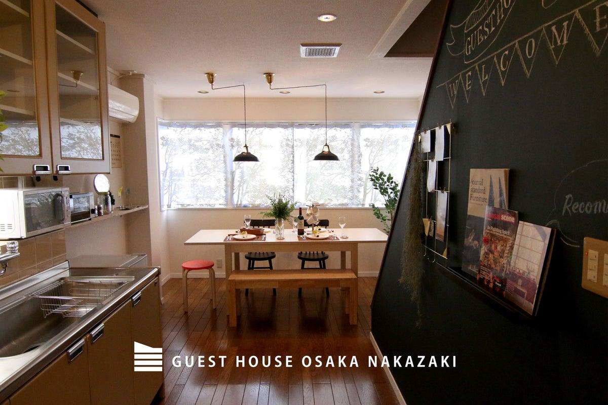 中崎町の一軒家貸切 梅田から徒歩圏内/中崎町駅徒歩3分 の写真