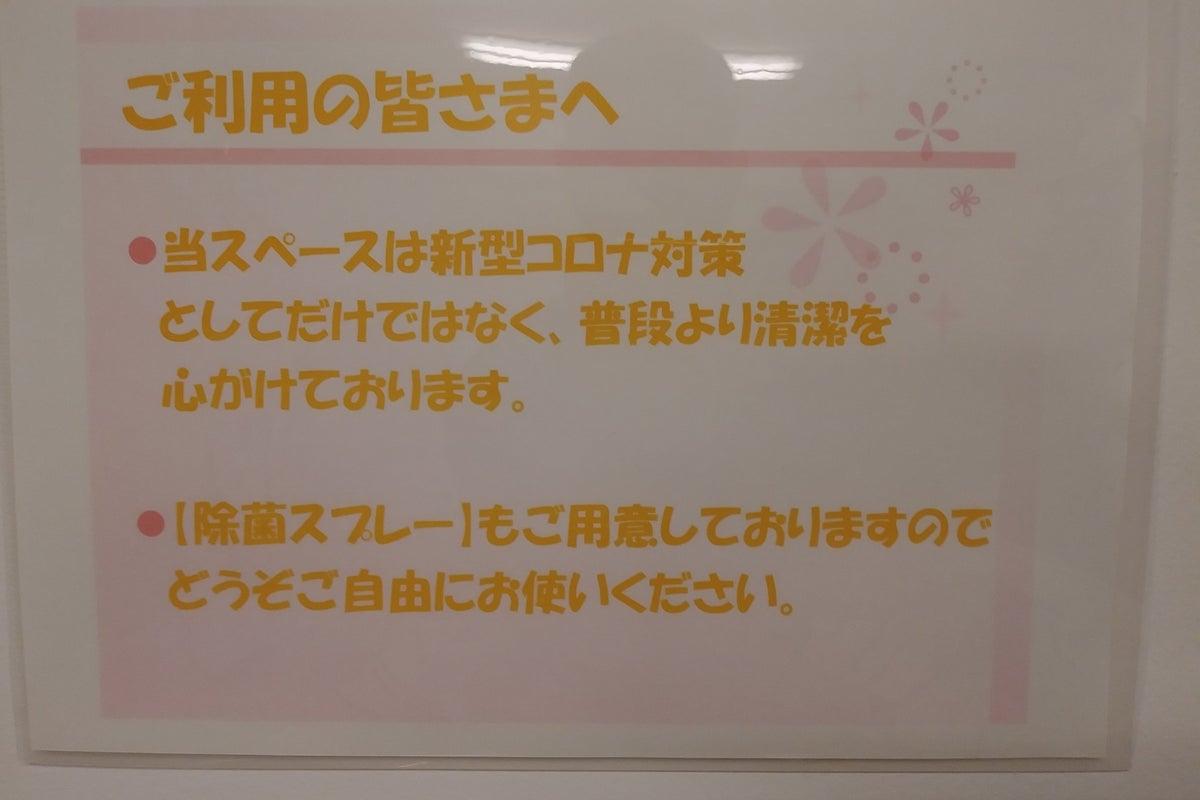 ⭐コロナ3密対策OK♪⭐【NewOpen】 新宿駅D5出口4分⭐️【301】CoffeeBean(11名)⭐️コーヒービーン の写真