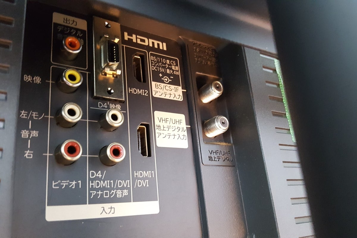 【JR名古屋駅 徒歩5分】★OPEN★42インチTVモニター有★最大10名着席収容 完全個室★ の写真
