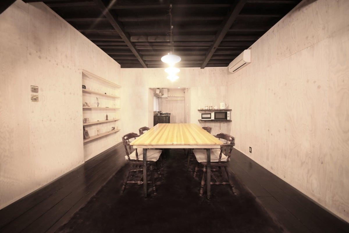 スタイリッシュなモダンデザイン金沢町家の一棟貸切 の写真
