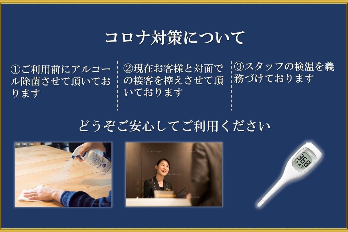 【キッチン完備・毎回清掃】丸々貸切一軒家 夢-yume-心斎橋すぐ【撮影・パーティーに】 の写真