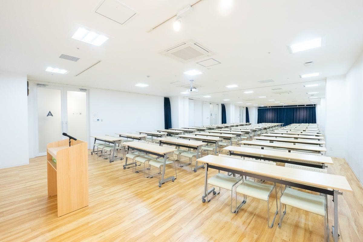 【定員153名】京阪枚方市駅直結!セミナーや会議、展示会、イベントに最適! の写真