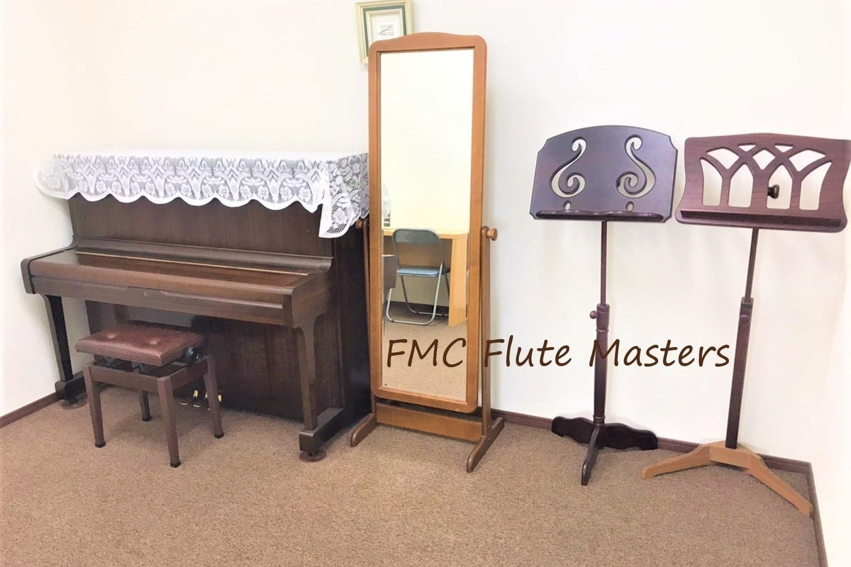 新居町駅より徒歩4分◆個室レッスン・練習室◆管楽器・歌唱・ピアノ◆防音設備完備◆【フルートマスターズ】 の写真