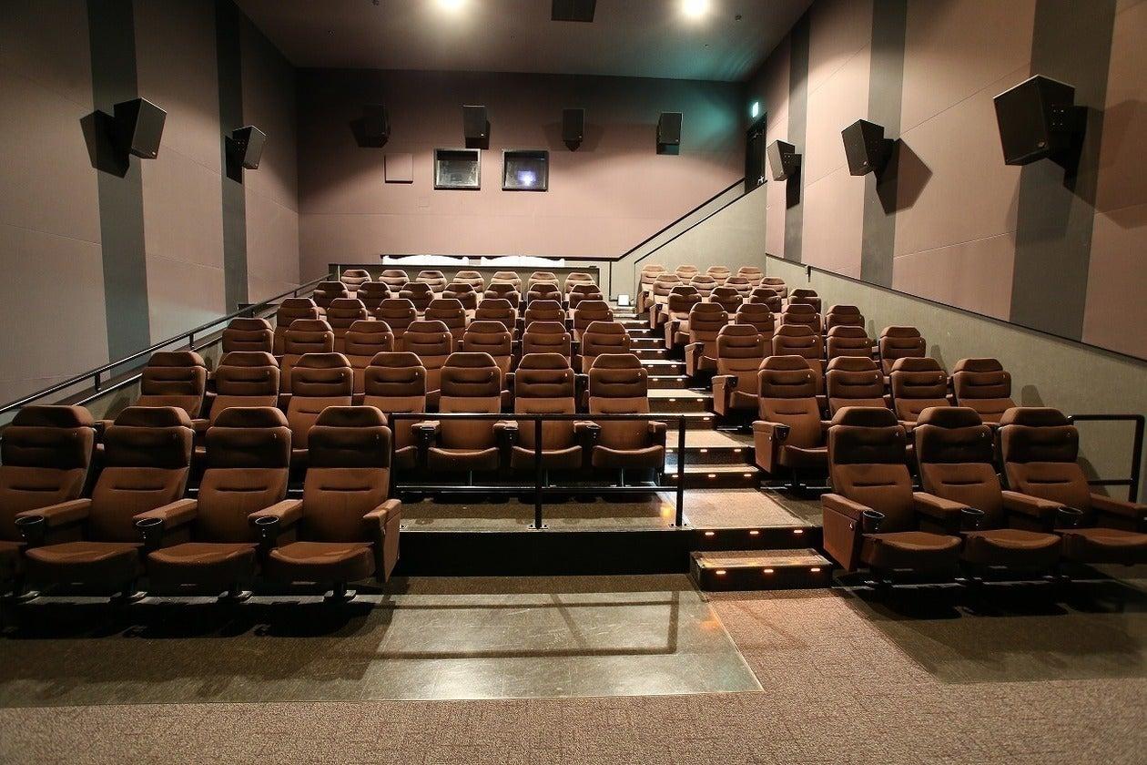 【豊洲 70席】映画館で、会社説明会、株主総会、講演会の企画はいかがですか?(ユナイテッド・シネマ豊洲) の写真0