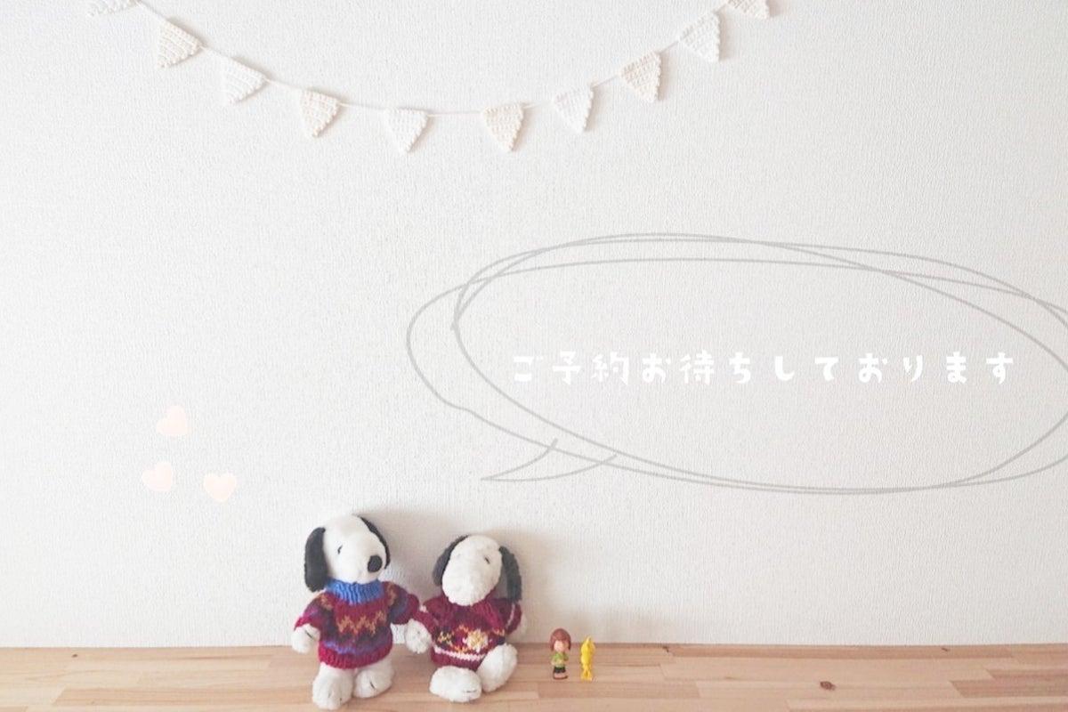 【西明石駅 徒歩5分】築45年リノベスペース𖠿 .゜キッチン付┊ママ会┊女子会┊勉強会┊撮影┊ボードゲーム etc... の写真