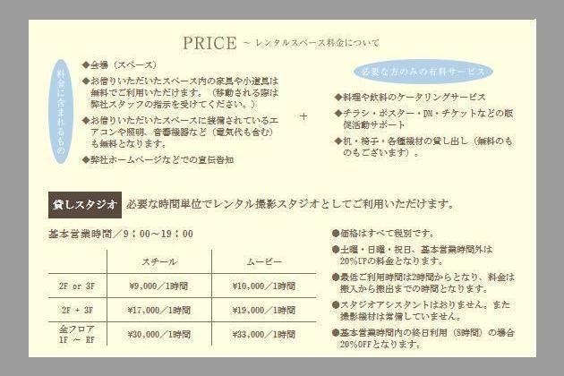 【大阪】優しいホワイトな空間!どこにもない「フォト・ワンダーランド」coccopalace 3F の写真