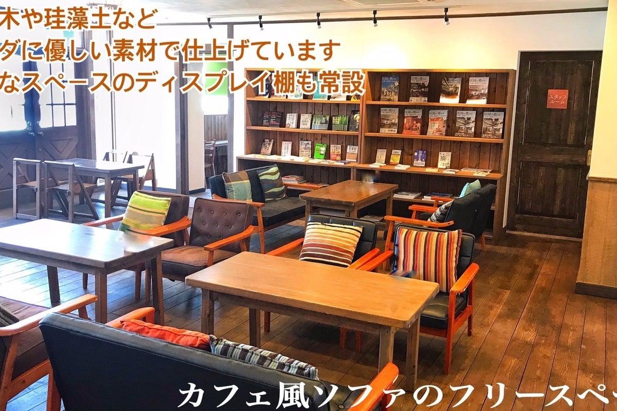 ドリンク飲み放題のお洒落カフェ風スペース 女子会・誕生日会・ママ会・撮影などに! の写真