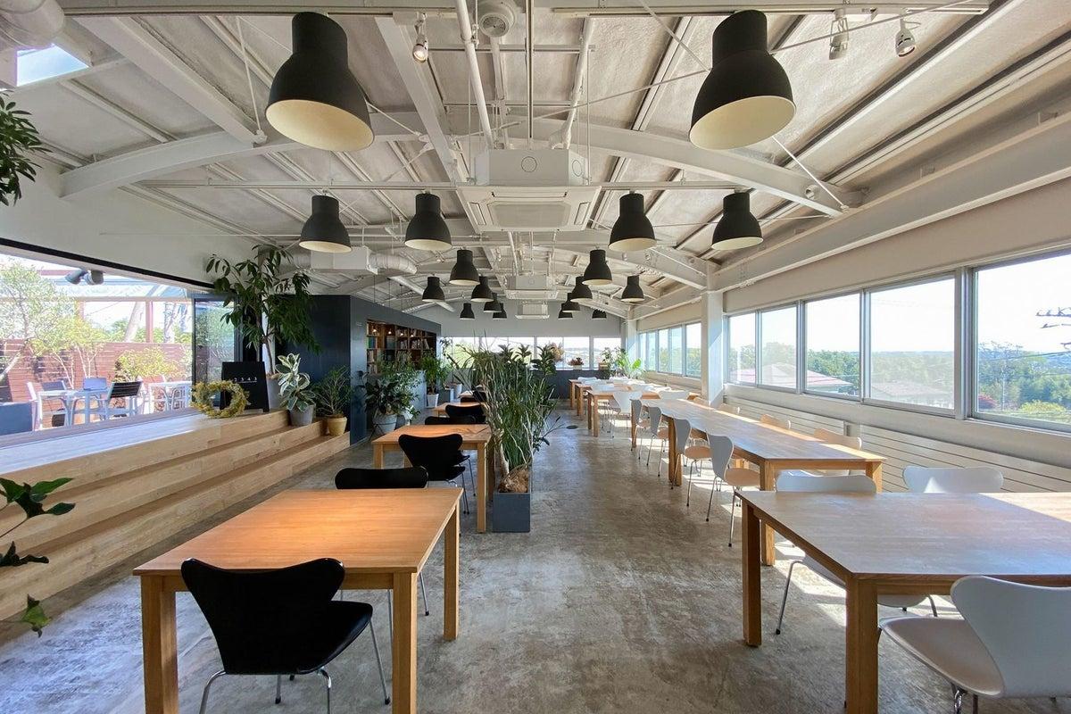 オシャレな緑溢れる場所で、会議・撮影・教室・BBQ!  の写真