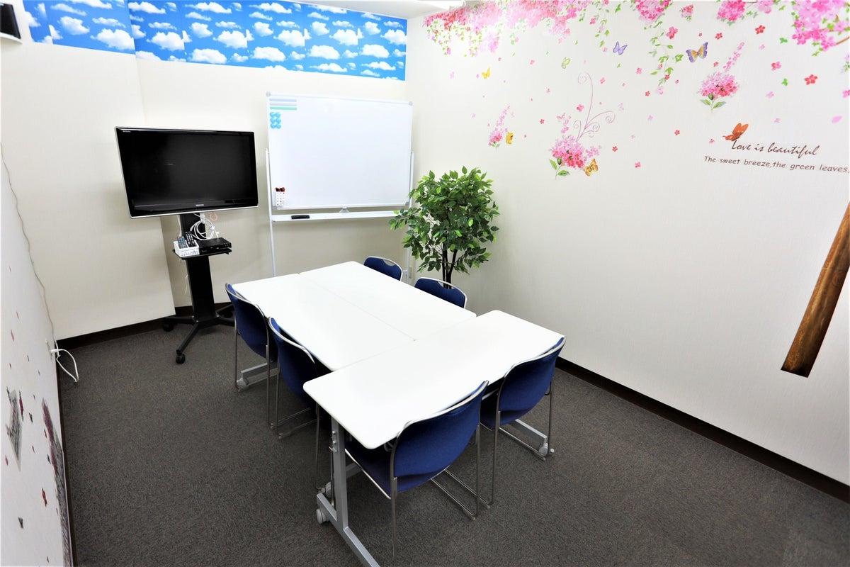 【京都・丹波橋駅前エコー】駅出口目の前のテレワーク応援スペース!桜咲くデザイン部屋で会議に作業に話が花が咲きます☆ の写真