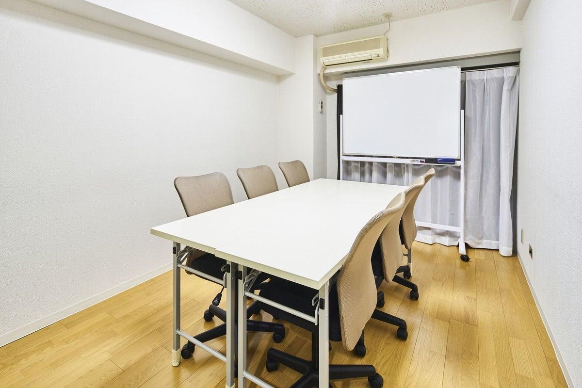 【新宿1分!】小規模会議やテレワークに最適!・無料Wifiのアットホームな空間です♪ の写真