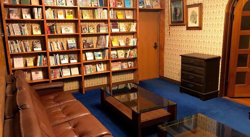 レトロな洋間を読書室にしました。気分を変えてリモートワークにいかがでしょか?