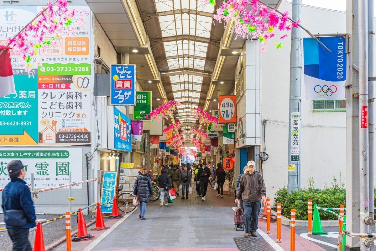 *東京都の緊急事態宣言に伴い、貸しスペースとしては緊急事態宣言が解除されるまで、休業します! の写真