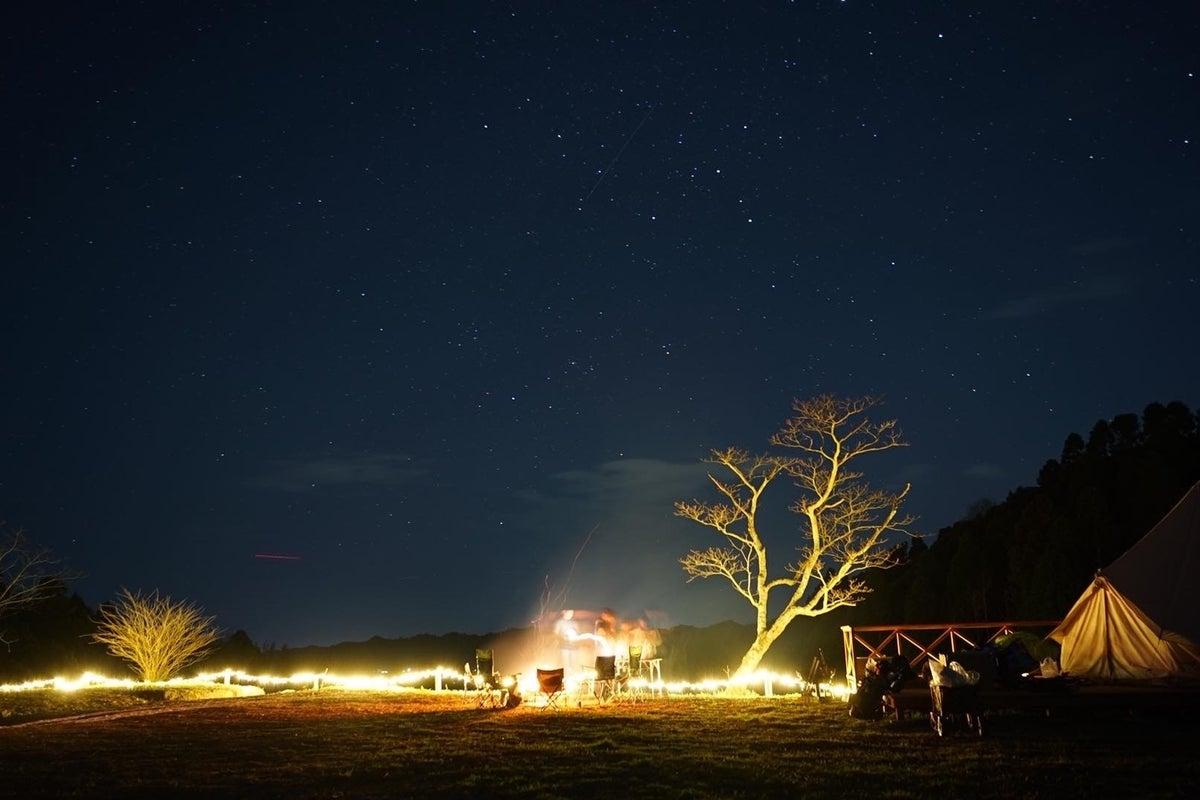 感動の見晴らし&星空!撮影(ドローン映えします)・合宿・女子会・結婚式二次会利用など! の写真