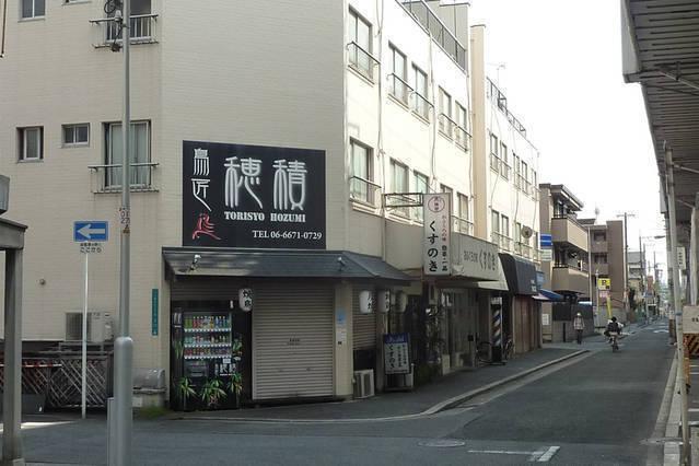 住ノ江 1階 店舗 リノベ済み  の写真