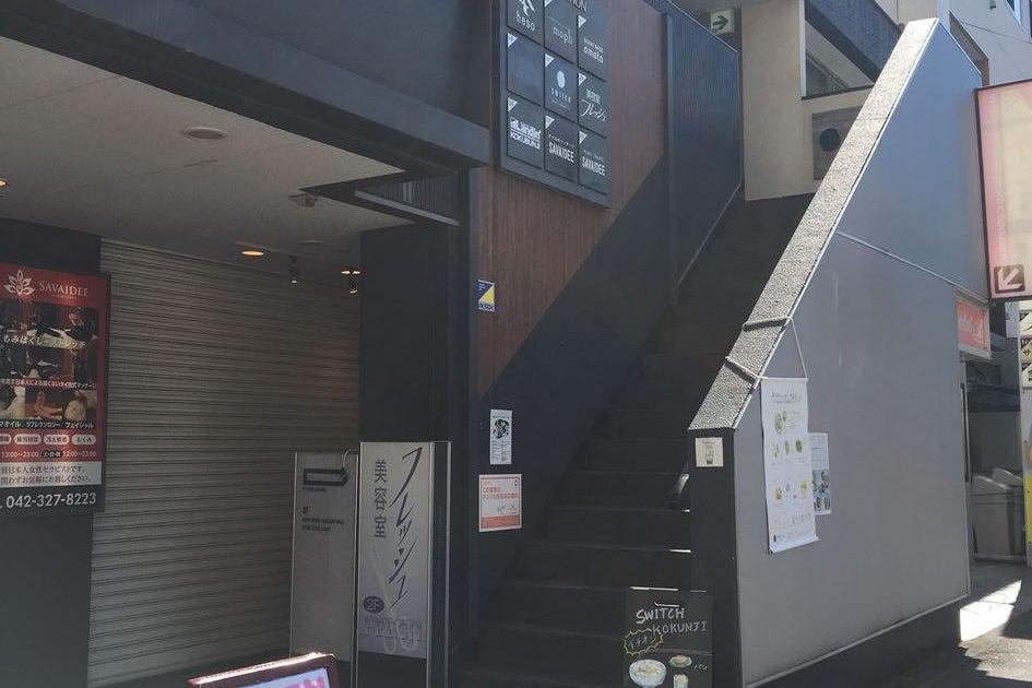 国分寺駅より徒歩3分!完全個室の為,テレワーク,商談や打合せに最適.Wifi,PCモニタ無料! の写真