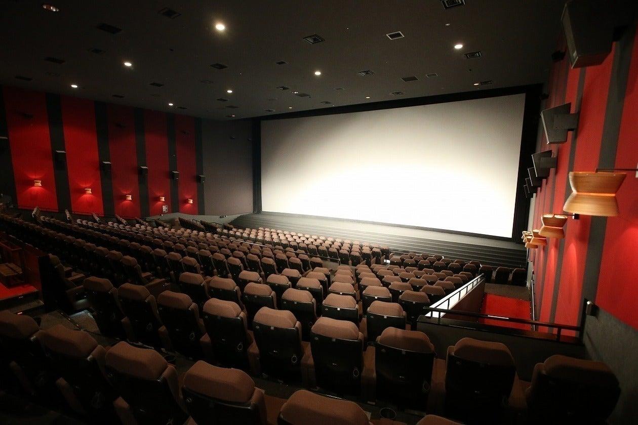 【豊洲 413席】映画館で、会社説明会、株主総会、講演会の企画はいかがですか?(ユナイテッド・シネマ豊洲) の写真0