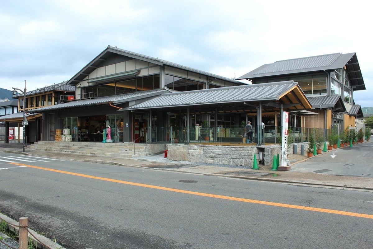 【京都】【嵐山】渡月橋一望の足湯!和カフェを貸切ろう! の写真