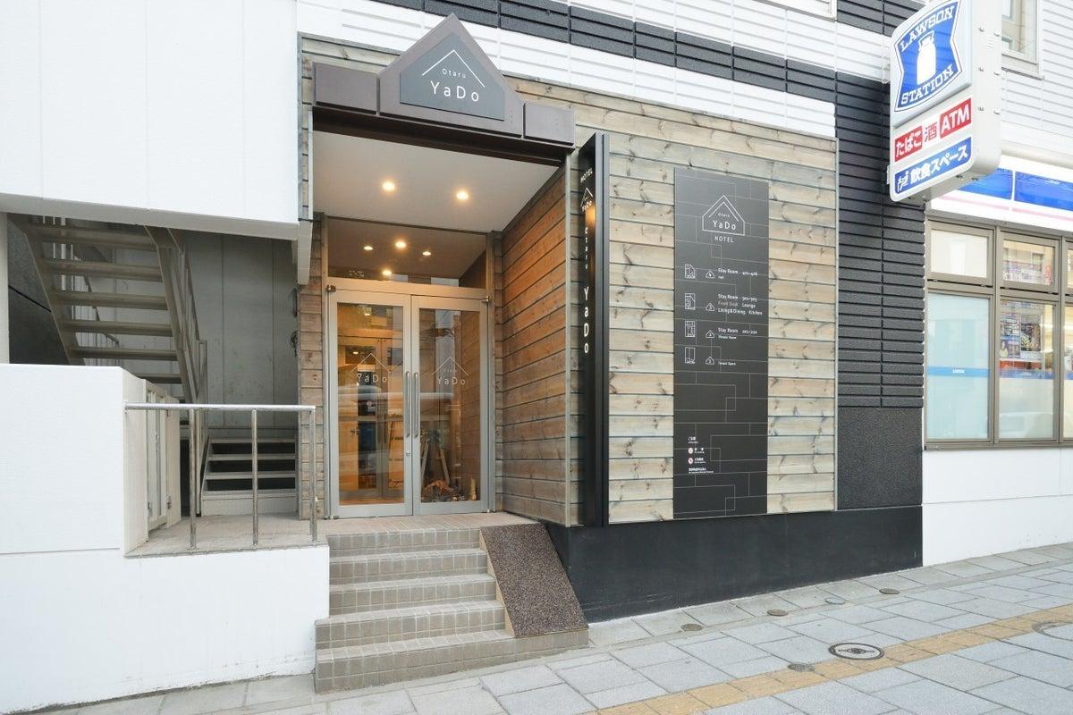 JR小樽駅から徒歩8分/客室をリフォーム/テレワーク、会議、撮影など様々な用途でご利用いただけます! の写真