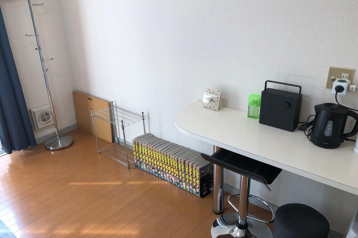 町田駅から徒歩8分!ボードゲーム・映画鑑賞・会議室利用用の貸しスペース╰(*´︶`*)╯ の写真